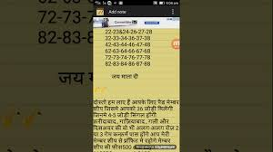 Satta King Record Chart Result Gali Youtube