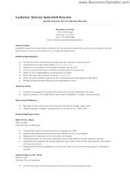 Skills Section Resume Examples Resume Sample Source
