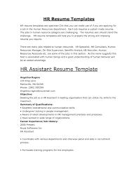 Hr Resume Job Description Virtren Com