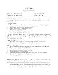 accounts receivable job description sample all skills com clerical job description for resumes