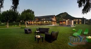 Le Clos Marcel (<b>Дюэн</b>,Франция) описание отеля, цены на туры ...