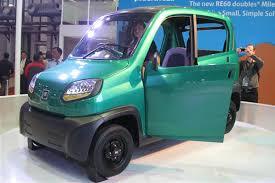new car launches of bajajBajaj RE60 expecting a Diwali launch  Indiandrivescom