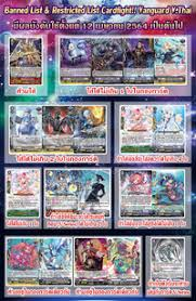 Check spelling or type a new query. Card Restrictions Thai Cardfight Vanguard Wiki Fandom