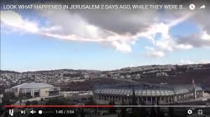 Image result for strange clouds over Jerusalem