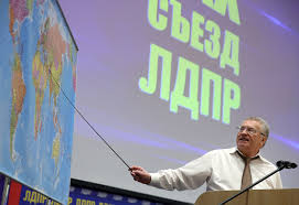 Человек партия xxx съезд ЛДПР Есть ли в зале соколята из 1996 го
