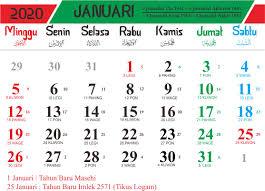 Tarikh lahir dalam bulan islam. Kalender Islam 2020 1441h 1442h Hijriyah Lengkap 12 Bulan