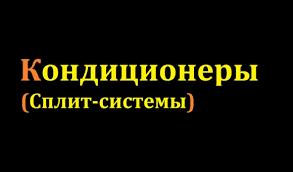 Товары ТЕХНО SALE г.Уфа – 258 товаров | ВКонтакте