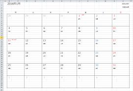 Simple 20172018 Excel Calendar Template Arachnejp - Mandegar.info