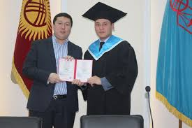 Торжественное вручение дипломов выпускникам магистратуры  Торжественное вручение дипломов выпускникам магистратуры