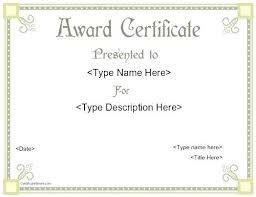 Blank Award Certificate Printable Award Template Blank Award ...