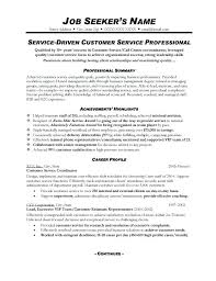 Functional Summary Resume Examples Service Resume Samples Functional