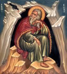 Image result for santo elias profeta