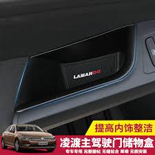 Car door handle hand Clio Lingdu Door Storage Box Is Driving Inside The Hand Pull Handle Special Car Modified Door Handle Chinahaocom Usd 911 Lingdu Door Storage Box Is Driving Inside The Hand Pull