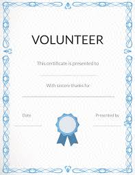 Free Appreciation Certificates Free Printable Volunteer Appreciation Certificates Signup Com