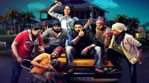 kirik party movie review watch your college friends for a still from the film