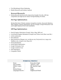 Search Engine Optimization Resume Examples Resume Maker Create