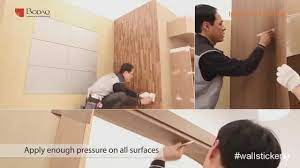 How to install self adhesive wallpaper ...