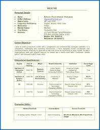 Resume Format Of Teacher Format Of Resume For Teachers Sample