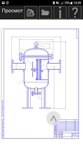 Поиск Клуб студентов Технарь  Газовый кассетный фильтр ФГ сварной типа Чертеж Оборудование транспорта и хранения нефти
