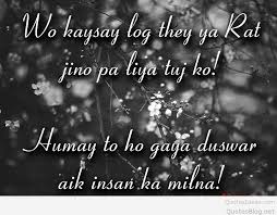 Emotional In Hindi Love Sad Life Images Quotes For Whatsapp Beauteous Download New Life Quotes