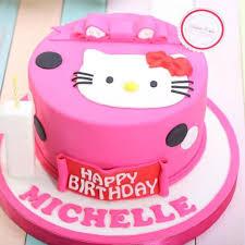 Kue Ulang Tahun Birthday Cake Hello Kitty Masha And The Bear Little
