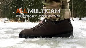<b>Зимние</b> треккинговые ботинки Lowa Tibet Superwarm GTX ...