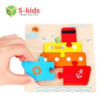 Đồ Chơi Trẻ Em Thông Minh - Tranh ghép hình khối gỗ nổi. Bộ đồ chơi xếp hình  khối 3D cho bé tăng kỹ năng.
