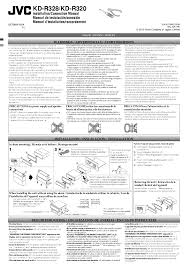 jvc kd r wiring diagram jvc image wiring diagram search jvc kdg user manuals manualsonline com on jvc kd r610 wiring diagram