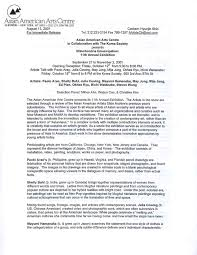 wong steven selected document a digital  mitochondria emancipation press release pg 1