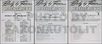 1956 Chevrolet Bel Air/150/210 Body Manual Reprint Set