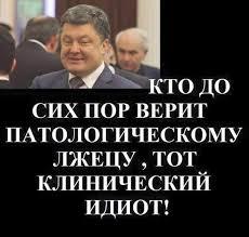 Саакашвили: Выдать меня Грузии - все равно что выдать России - Цензор.НЕТ 6361