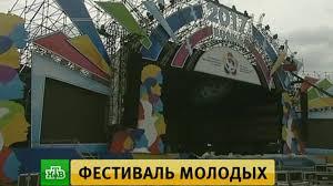 На открытии молодежного фестиваля в Сочи пообещали устроить  На открытии молодежного фестиваля в Сочи пообещали устроить грандиозное представление