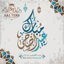 """Sal tex international - """"عيد أضحى مبارك علينا وعليكم أعاده الله علينا. وعلى  جميع أمة محمد بالخير واليمن والبركات والراحة والإيمان. أسأل الله في هذا  اليوم المبارك أن يرزقكم الوقوف على عرفات."""
