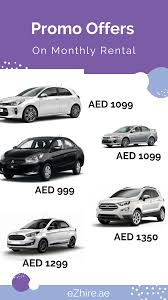 Promo offers on monthly rental,rent a car with ezhire anytime anywhere. |  Rent a car, Car, Car rental