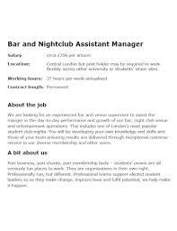 10 Assistant Manager Job Description Templates Google
