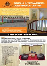 office space for lease flyer office space for rent aicc