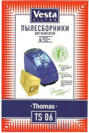 <b>Комплект пылесборников Vesta</b> TS 06 4шт + фильтр — купить по ...