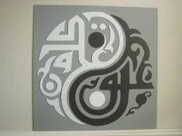 yin yang wall art wall art ideas design grey home yin yang wall art decorations plasma  on wooden yin yang wall art with yin yang wall art yin yang wall decal spiritual yin yang decor wall