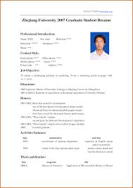 How To Make A Cv For Job Write Cv For Job Filename Sample Curriculum Vitae