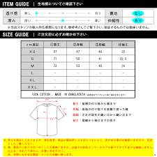 Car Heart T Shirt Mens Regular Store Carhartt Wip Short Sleeves T Shirt S S Base T Shirts Navy I026264 1c90