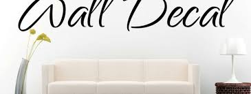 own wall decal with our design tool