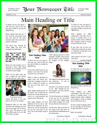 Newspaper Template For Google Docs Template Google Docs Newspaper Template Newsletter Awesome
