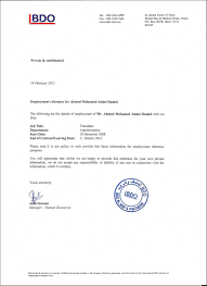 Salary Certificate Model Sample Personal Recommendation Letters