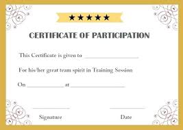 Certificate Of Participation Templates Participation Certificate Template Diploma Printable