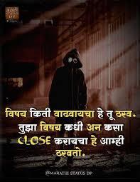 atude es in marathi for boy
