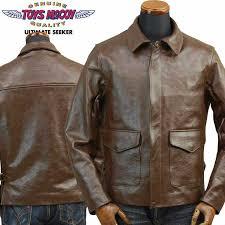toys mccoy toys mccoy mchill leather mac leech toys mccoy explorer leather jacket explorer leatherette jacket tmj1726