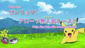 Pokemon Sword And Shield Tập 76 Vietsub... - Satoshi Official