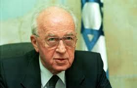 """Résultat de recherche d'images pour """"Yitzhak Rabin 7"""""""