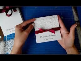 <b>Пригласительные</b> на свадьбу своими руками | Как сделать ...