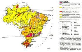 урок по географии в классе Экономико географическая  Конечно Бразилия славится своим кофе